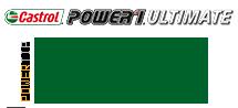 Castrol Power 1