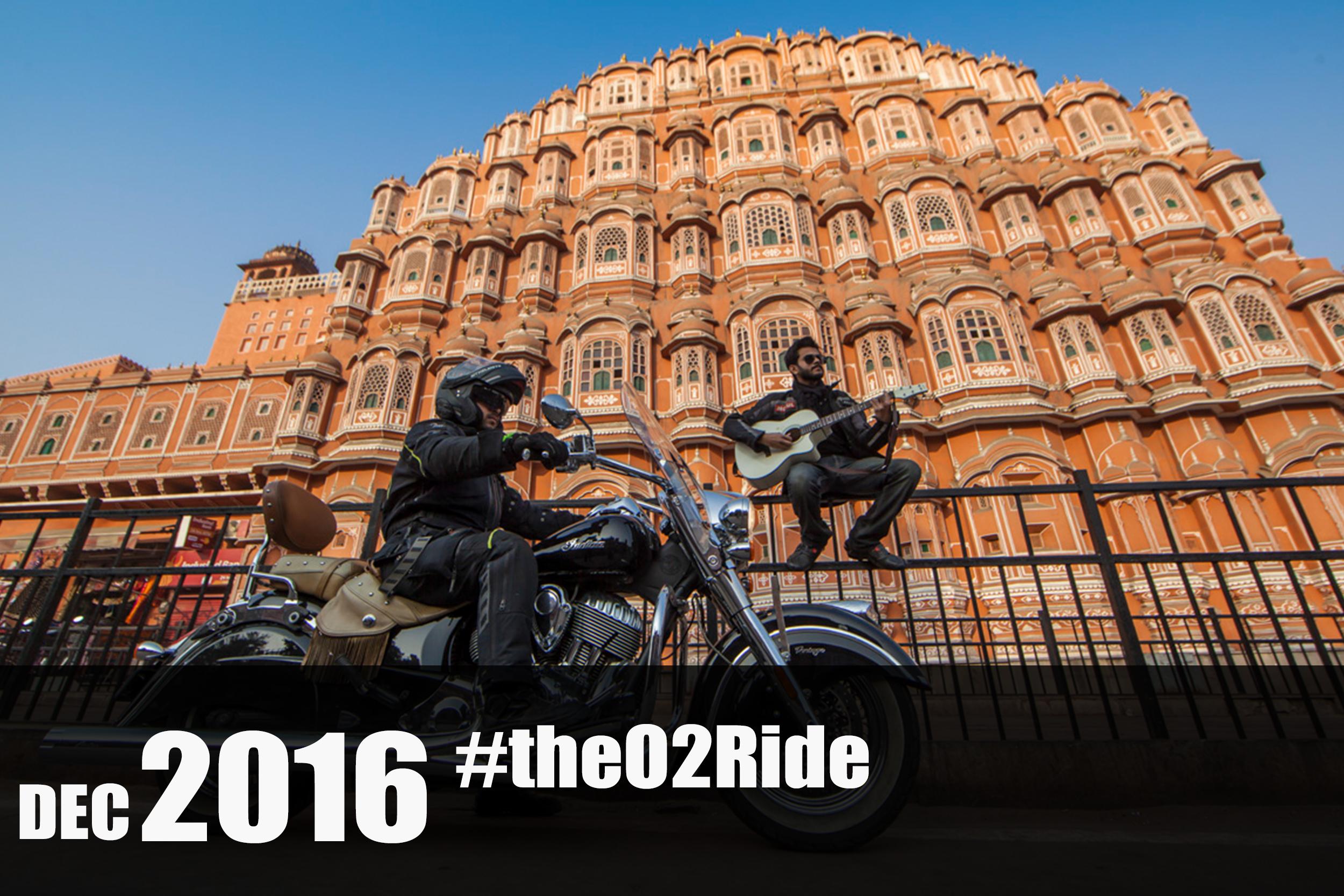 #theO2Ride